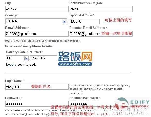 """【图文教程】一步一步教您注册思科CCO教程_45fan.com"""""""