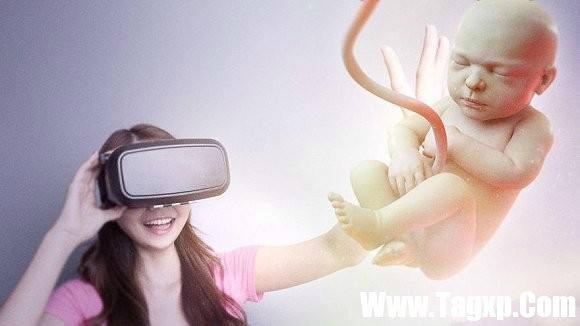 用VR看未来出生的小Baby