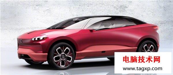 Logo变了,长城WEY电动SUV概念车亮相