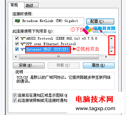 TP-Link路由器192.168.1.1打不开怎么办?TP-Link路由器192.168.1.1打不开的解决方法