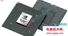 MX150相当于什么显卡?MX150显卡性能评测