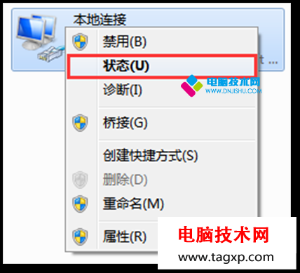 路由器设置网址是多少 各品牌无线路由器网址一览_www.tagxp.com