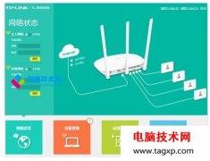 路由器设置网址是多少 各品牌无线路由器网址一览-192.168.1.1