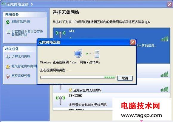 <a  data-cke-saved-href=http://www.tagxp.com/ href=http://www.tagxp.com/ target=_blank class=infotextkey>电脑技术网</a>教你如何破解别人带密码的无线路由,免费上网_www.tagxp.com