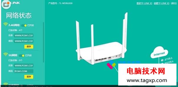 双频路由器2.4G和5G的区别是什么?双频路由器2.4G和5G区别对比_www.DNjIsHU.com
