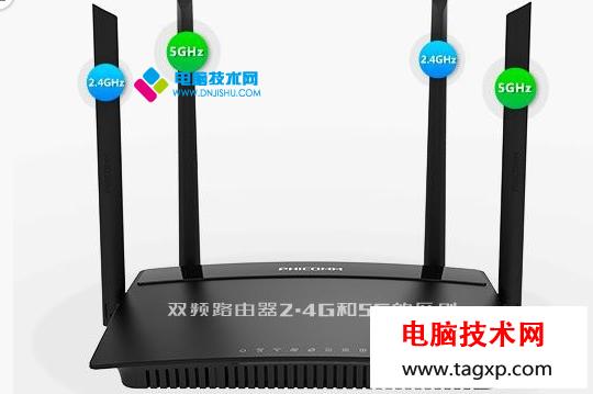 双频路由器2.4G和5G的区别是什么?双频路由器2.4G和5G区别对比