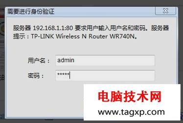家庭无线<a  data-cke-saved-href=http://www.dnjishu.com/lyq/ href=http://www.dnjishu.com/lyq/ target=_blank class=infotextkey>路由器怎么设置</a>?家庭无线路由器设置方法_www.DNjIsHU.com