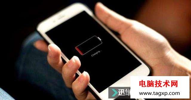 你的iPhone还敢升级吗?苹果iOS 11耗电量比苹果iOS 10快两倍