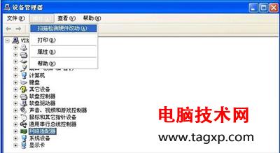 快捷键汇总win10正式版系统新增功能