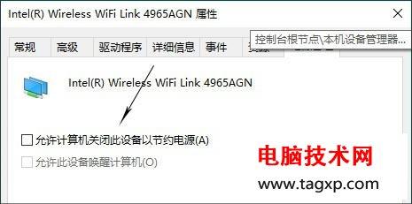 电脑无线WiFi时有时无?一招搞定电脑无线WiFi不稳定问题