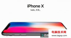 用户已吐槽iPhone X屏幕问题严重:已不是个例!