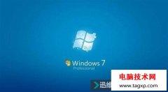 Intel封禁UEFI兼容模式:2020年Win7将无法启动