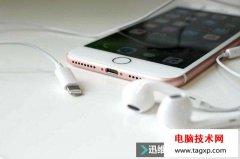 苹果iOS 11.4新增USB限制模式:防止iPhone密码被破解-电脑技术网—维修资讯