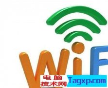 WIFI密码是怎么被破解?