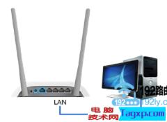 两个路由器设置同一个wifi信号