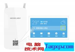 TP-LINK无线扩展器设置方法