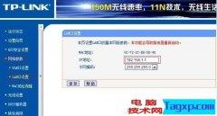 TP-LINK无线路由器设置视频教程