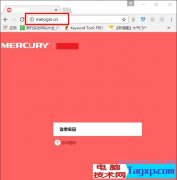 (MERCURY)新款水星路由器怎么设置登录密码