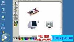 电脑各硬件之间连接使用原理介绍