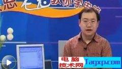 电脑入门学习-学习汉字输入法1