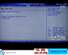 装系统前BIOS设置启动顺序方法