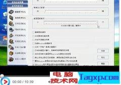 电脑入门知识--XP系统维护视频