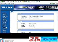 TP-LINK无线路由器设置视频教程 XP版