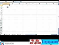 excel2007视频教程2_新建文档