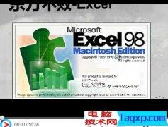 excel2007视频教程1_初步了解