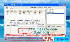 win7系统安装视频教程--GHOST光盘安装