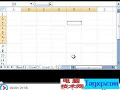 excel2007视频教程6_单元格操作