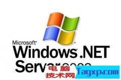 Windows 2003 系统开关机优化技巧两则
