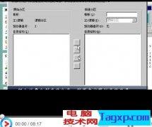 PQ硬盘分区教程