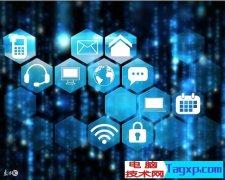 电脑网络基础:很实用的一些电脑安全常识