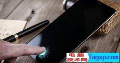 屏下指纹要被淘汰,更强的指纹识别要来了!