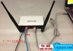 联通光猫连接无线路由器怎么设置