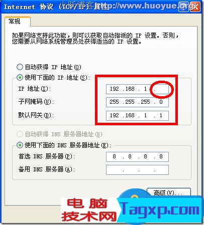 路由器设置<a  data-cke-saved-href=http://www.dnjsb.com/s/192.168.1.1/ href=http://www.dnjsb.com/s/192.168.1.1/ target=_blank class=infotextkey>192.168.1.1</a>打不开怎么办 为什么登入<a  data-cke-saved-href=http://www.dnjsb.com/s/192.168.1.1/ href=http://www.dnjsb.com/s/192.168.1.1/ target=_blank class=infotextkey>192.168.1.1</a>路由器设置网页无法打开