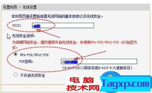 两个路由器连接怎么设置第二个路由器方法 路由器可以再接路由器吗