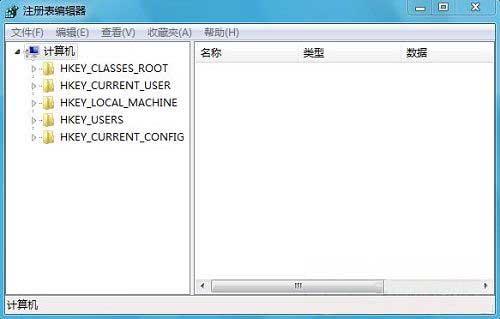 windows7旗舰版64位系统explorer.exe应用程序错误导致开机黑屏的解决方法