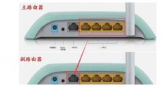 电脑技术网:路由器有线桥接怎么设置