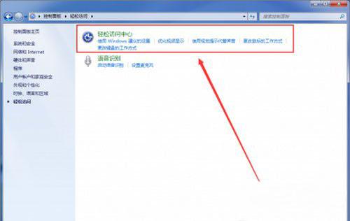 ghost win7系统下载火萤视频桌面没有图标的解决方法