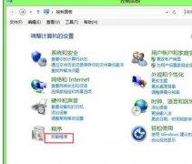 局域网如何对服务器配置
