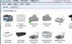 局域网连接打印机的方法