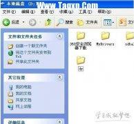 局域网传输文件