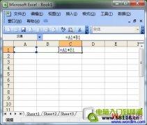 Excel表格乘法函数公式