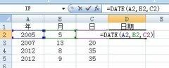 Excel如何将数值转换为日期