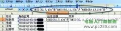 Excel自动从身份证中提取生日性别