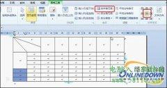 巧借WPS表格工具轻松绘制课程表