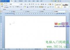 WPS文字多个文档同时编辑设置方法