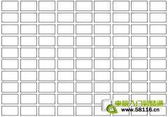 WPS教程:用WPS制作座位表